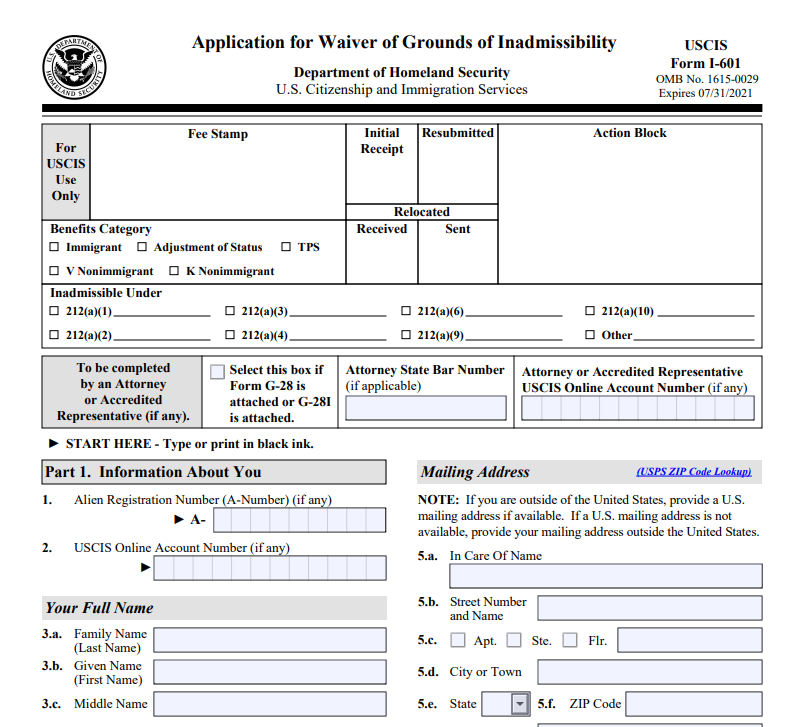 Criminal Records and Green Card Applications - Complete Guide [2020] 4
